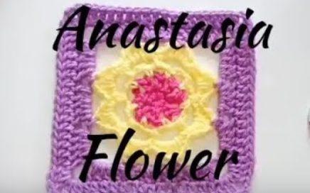 #144 - Anastacia Flower - 2018 Granny Square CAL