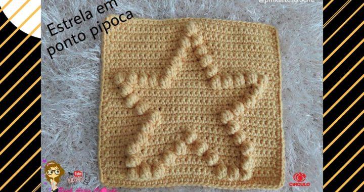 👊#  Square Estrela em Ponto Pipoca - Pink Artes Croche by Rosana Recchia