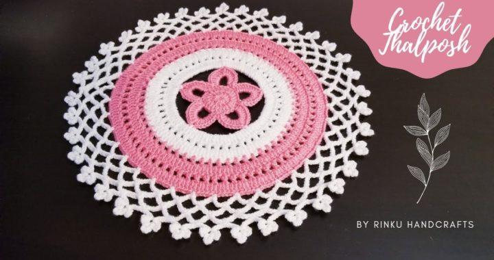 Beautiful Crochet Thalposh Design | Easy Crochet Doily Tutorial