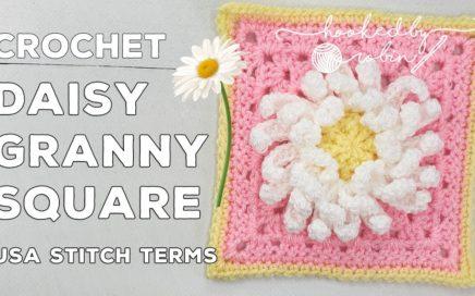 Crochet 3D Daisy Flower Granny Square 🌼 | Unicorn Dreams Blanket CAL | Crochet Square Tutorial