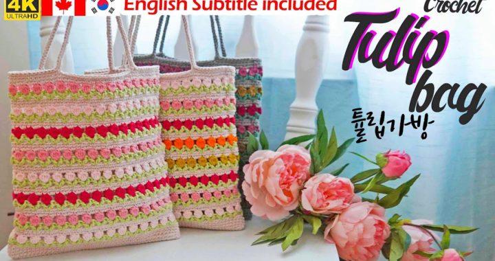 🇰🇷🇨🇦ENG(172회) 🛍 꽃처럼 아름다운 당신에게 코바늘 튤립가방,crochet tulip bag