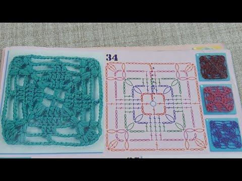 Tejiendo en vivo 3 modelo de pastilla tapete cuadrado