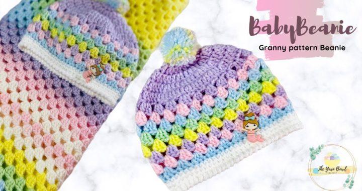 Granny Pattern Beanie | Baby Beanie (3-6months) | Crochet Tutorial
