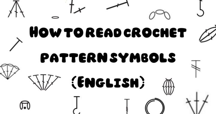 How to read crochet pattern symbols | in English | Basic crochet | PDF pattern