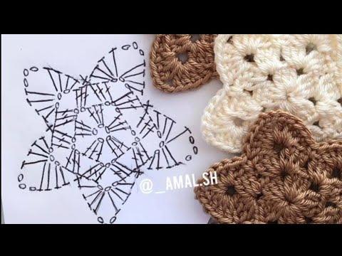 Estrella Tejida a Crochet, paso a paso. Aprender a leer y tejer Patrones
