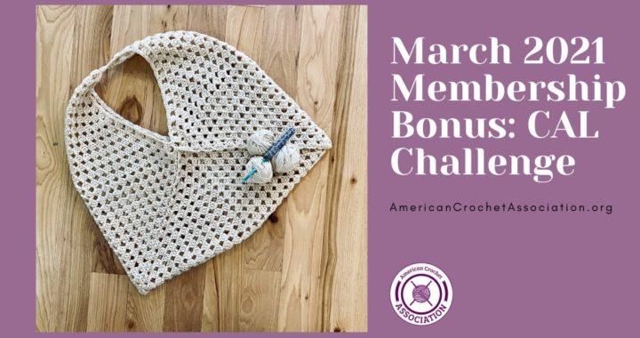 March 2021 Crochet Membership Bonus: Granny Squares + Seams & Joins